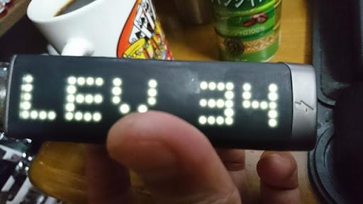 DSC 1541 thumb%25255B2%25255D - 【MOD】「CigGo Paraxis Vapor Tattoo 75 TC BOX MOD」VAPEレベル30を超えてバイキルトとマホカンタ、さらにドラゴラムが唱えられるようになりました【まほうつかい】