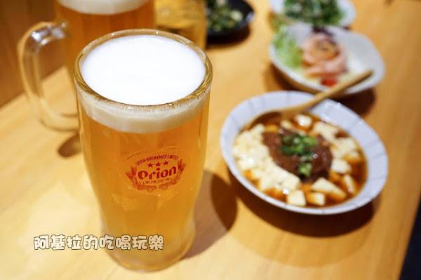 有喜屋 日式煎餃 居酒屋