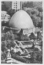 Здание Московского планетария. 70-е годы