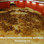 История Воронежского края (Слайды) 074.jpg