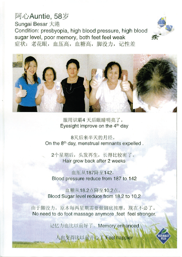 testimonial 05jan2010 page 09 Super Lutein (S.Lutena) Memperbaiki Kesehatan Usia Lanjut (Lansia)