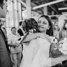 Wedding photographer Margo Taraskina (margotaraskina). Photo of 15.06.2018