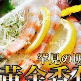 鄧師傅滷味(美術館店)