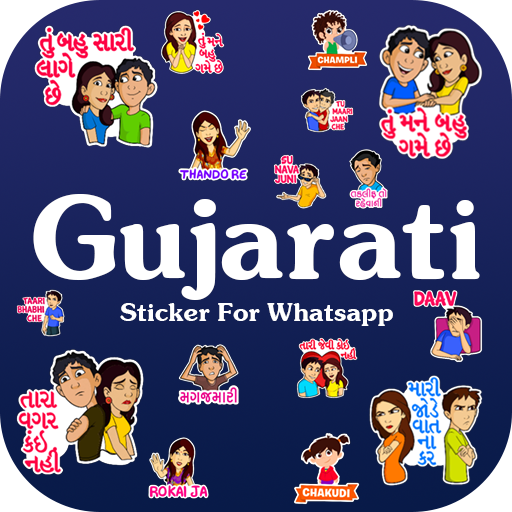 Gujarati Stickers for Whatsapp