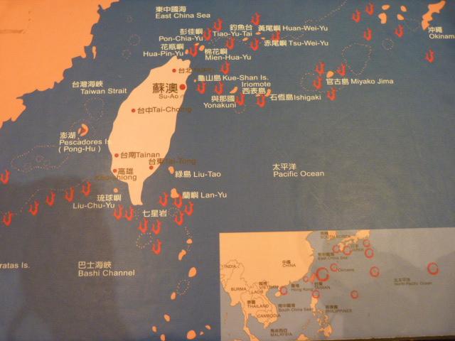 TAIWAN .Le port de SU AO - P1090027.JPG