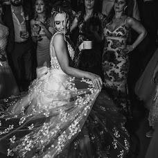 Hochzeitsfotograf Yuri Correa (legrasfoto). Foto vom 13.05.2019