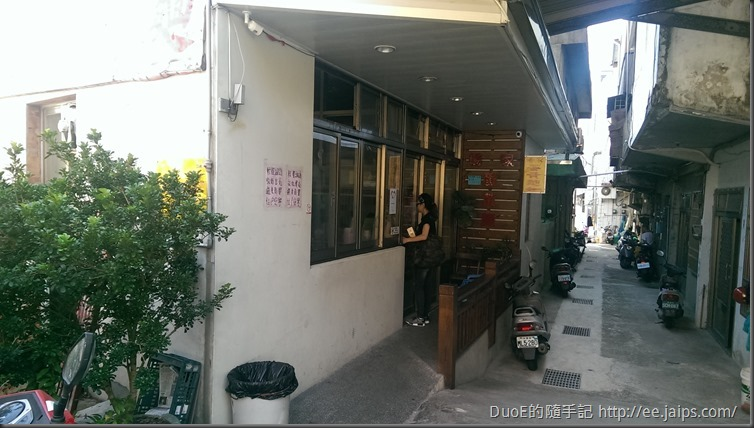 楊家蛋黃麵-大門