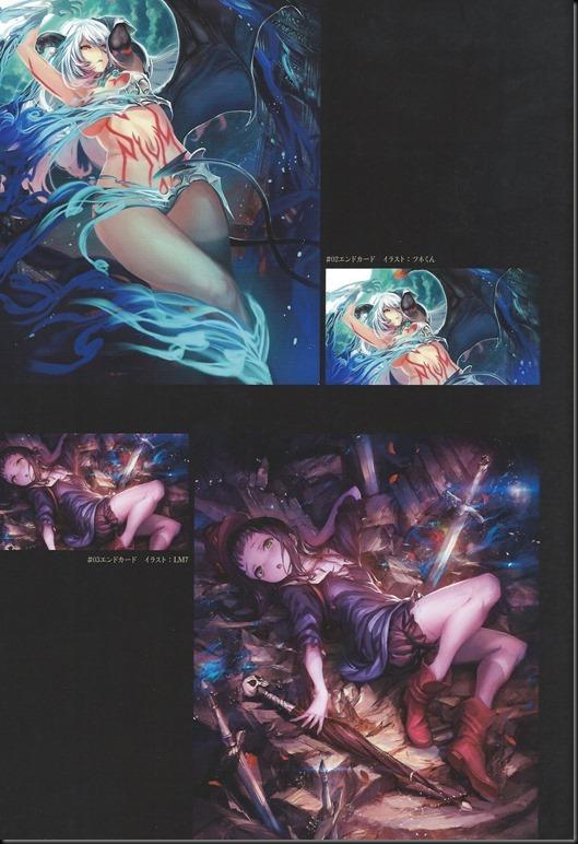 Shingeki no Bahamut Genesis Artworks_814079-0009