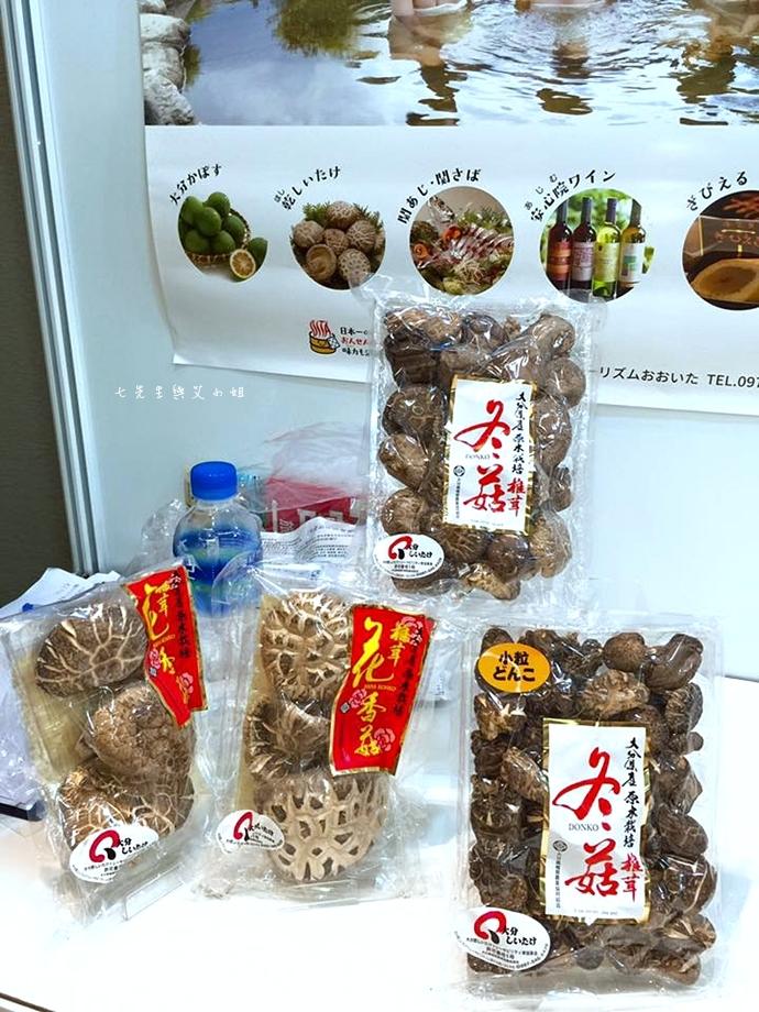 29 信義新光三越A9 Touch the Kyushu 九州物產展