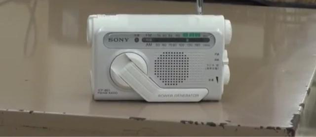 radio untuk informasi dan saran emergency bencana.