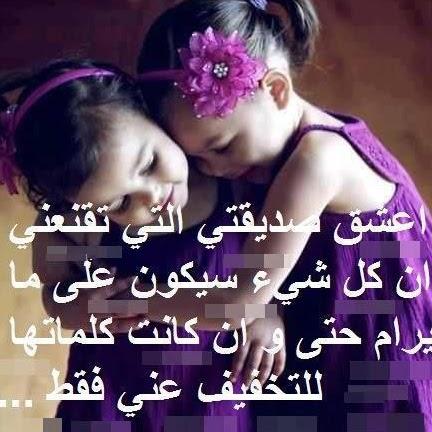 Sana Zaidi
