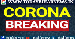 सूबे में फिर मिले 141 कोरोना पॉजिटिव, बिहार में मरीजों की संख्या हुई 5948