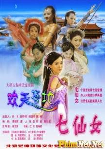 Thất Tiên Nữ - Seven Fairies - 2006