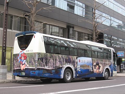 沿岸バス「特急はぼろ号」・392 萌えっ子ラッピング車 その2