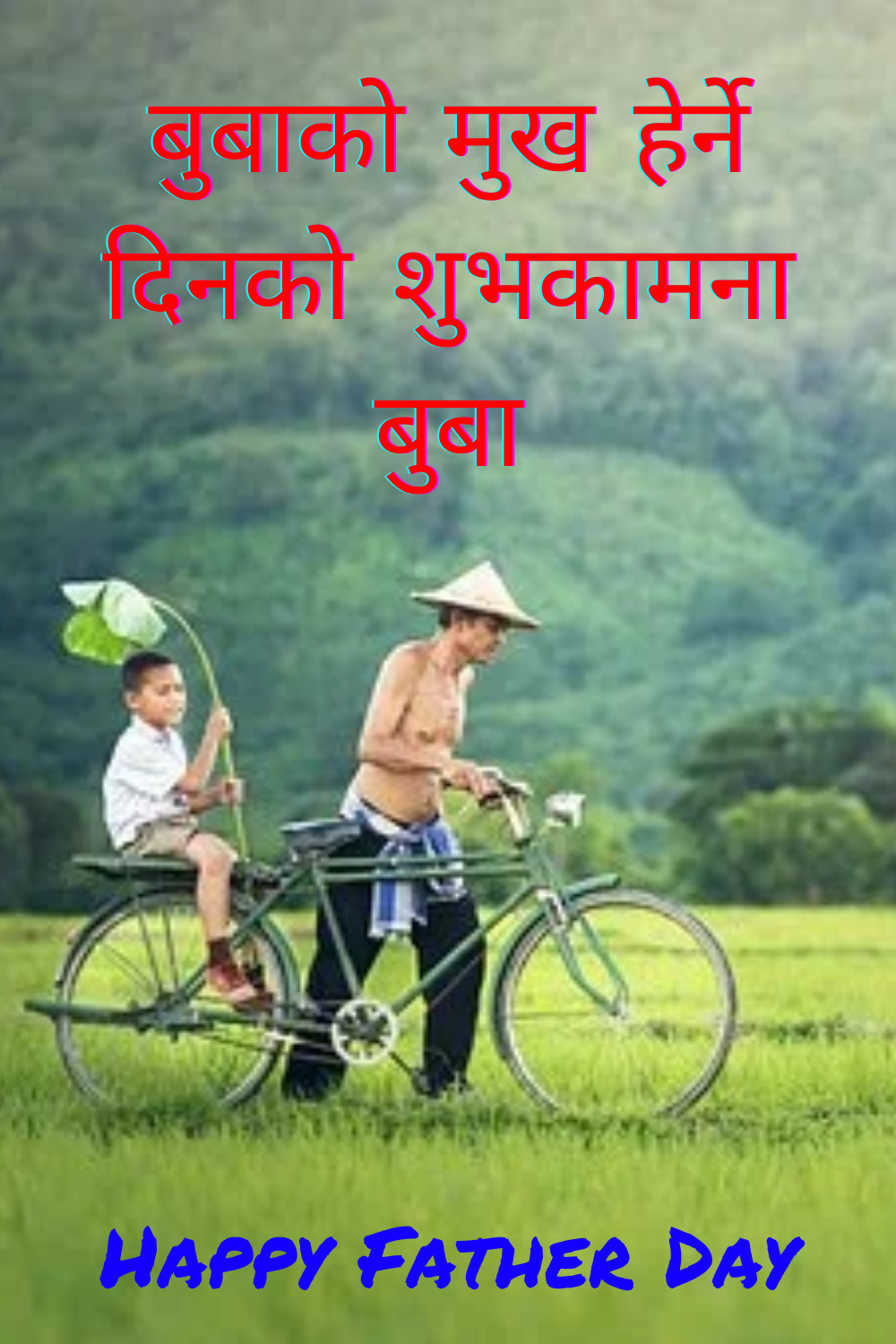 Happy Father Day Wishes, Status, Quotes, Caption in Nepali language