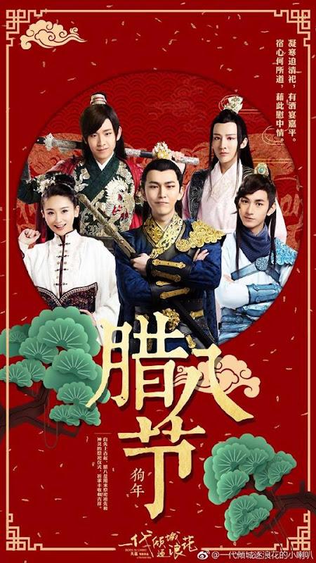 Born in Limbo China Movie