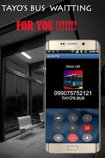 Call From Tayo's Bus - náhled