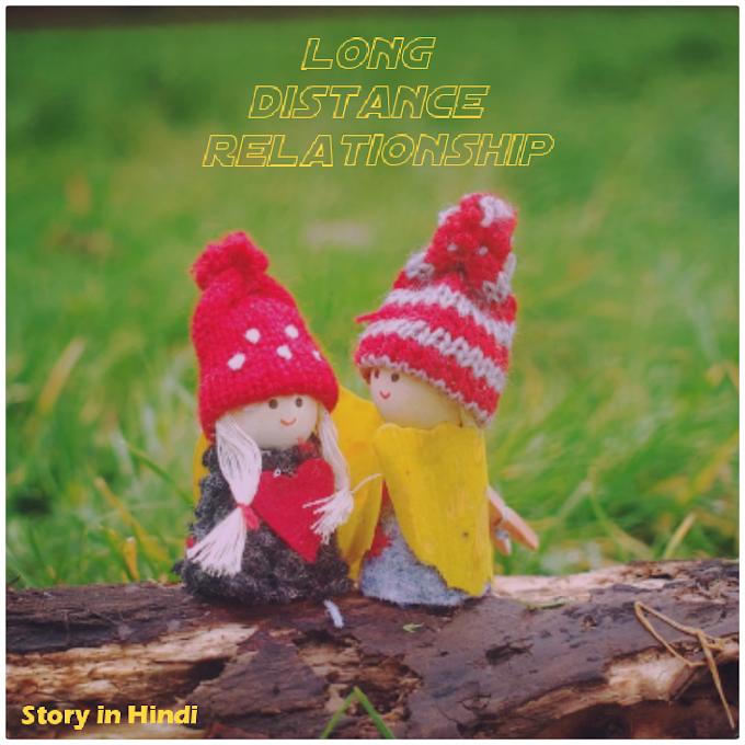 Long Distance Relationship | दूर रहते हुए भी एक सच्चा रिश्ता | Story in Hindi | हिंदी में कहानी