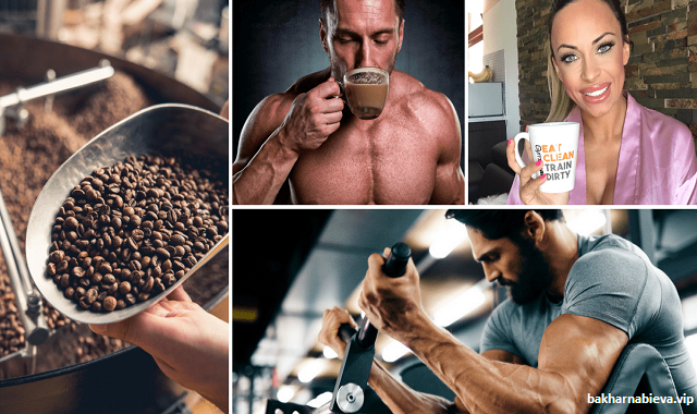 Use Coffee to Crush Your Workouts