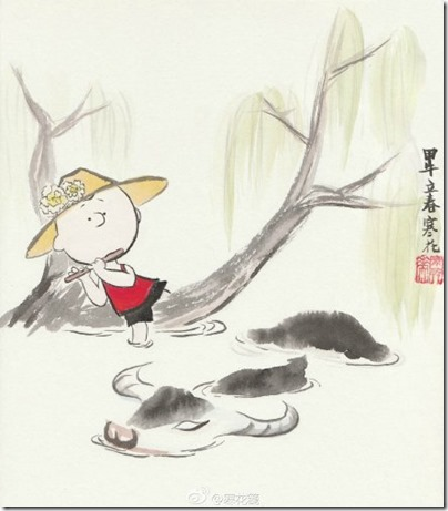 Peanuts X China Chic by froidrosarouge 花生漫畫 中國風 by寒花  Charlie Brown as the little herding boy 牧牛