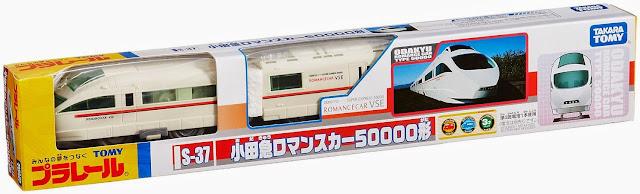 Đồ chơi tàu hỏa S-37 Odakyu 50000 cho bé tìm hiểu về các loại phương tiện trong cuộc sống