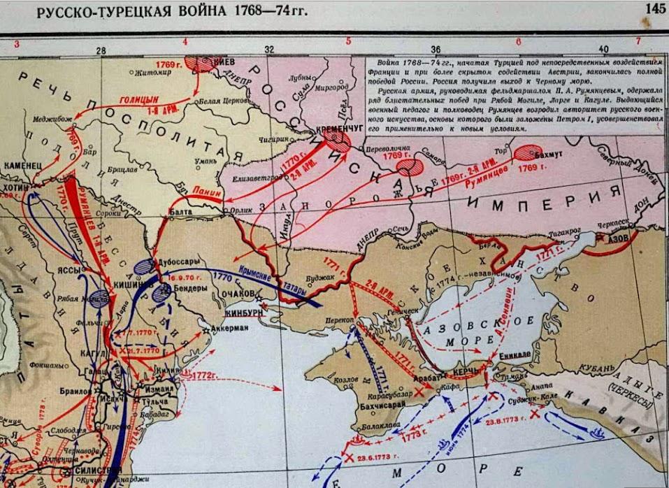 русско-турецкая_война_1768-74_г.г._russko-turetskaya_voyna_1768-74_g.g.