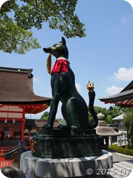Fox at Fushimi Inari Shrine