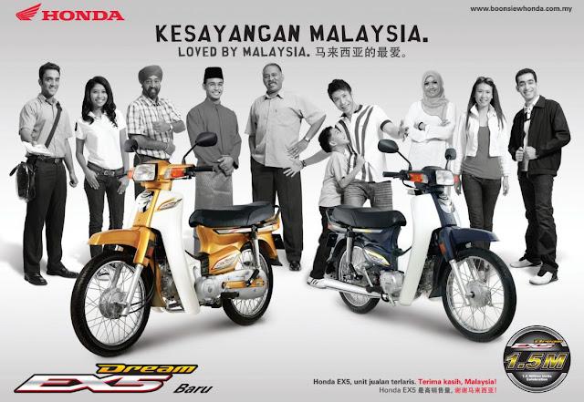 Honda Ex5 legend