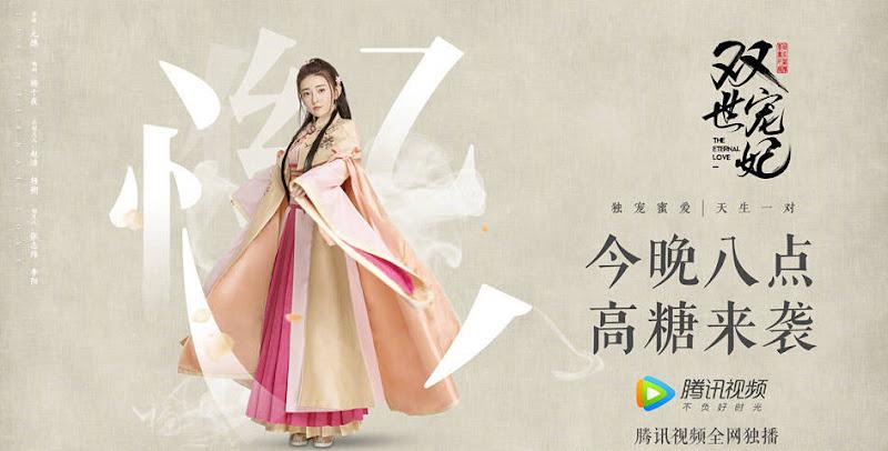 The Eternal Love China Drama