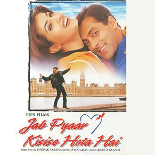 Pehli Pehli Baar Jado Hath Mera Mp3 Download: Jab Pyar Kisi Se Hota Hai 1998 Mp3 Songs Download