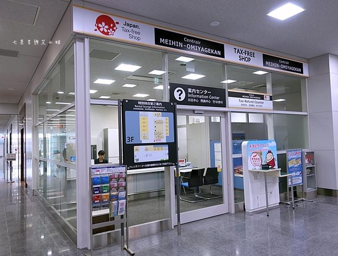 12 新特麗亞名古屋中部國際機場