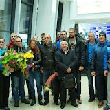 Встреча спортсменов с Чемпионата Европы в Праге (Чехия)