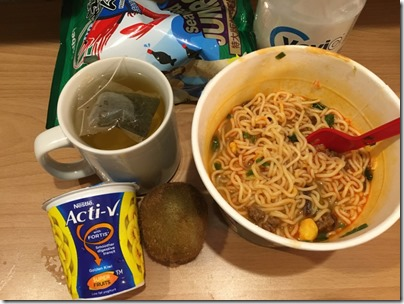 nissin yat ding noodle and misc