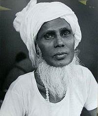 Muhammad Raheem Bawa Muhaiyaddeen Portrait