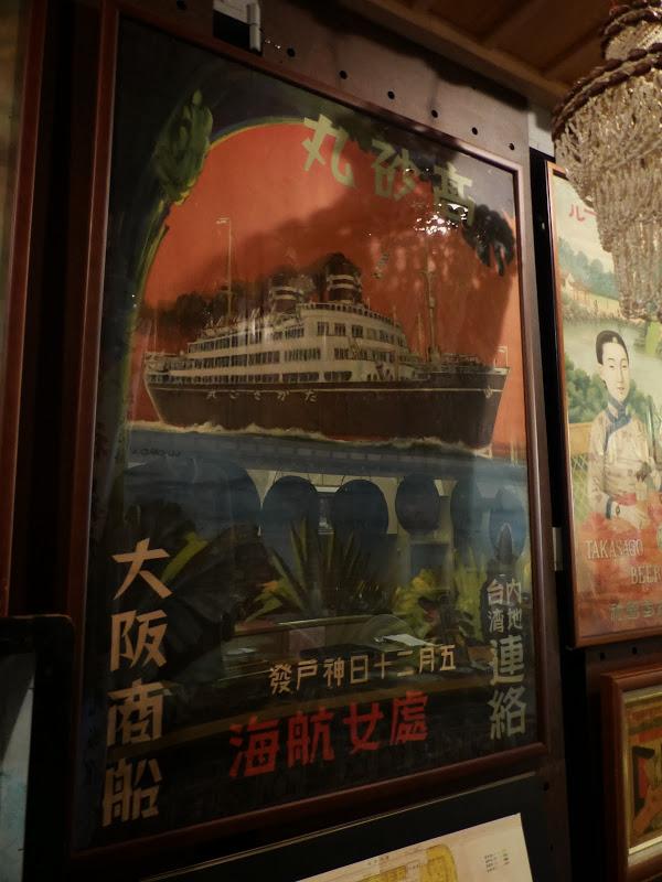 Taipei. Formosa Vintage Museum Cafe - P1030850.JPG