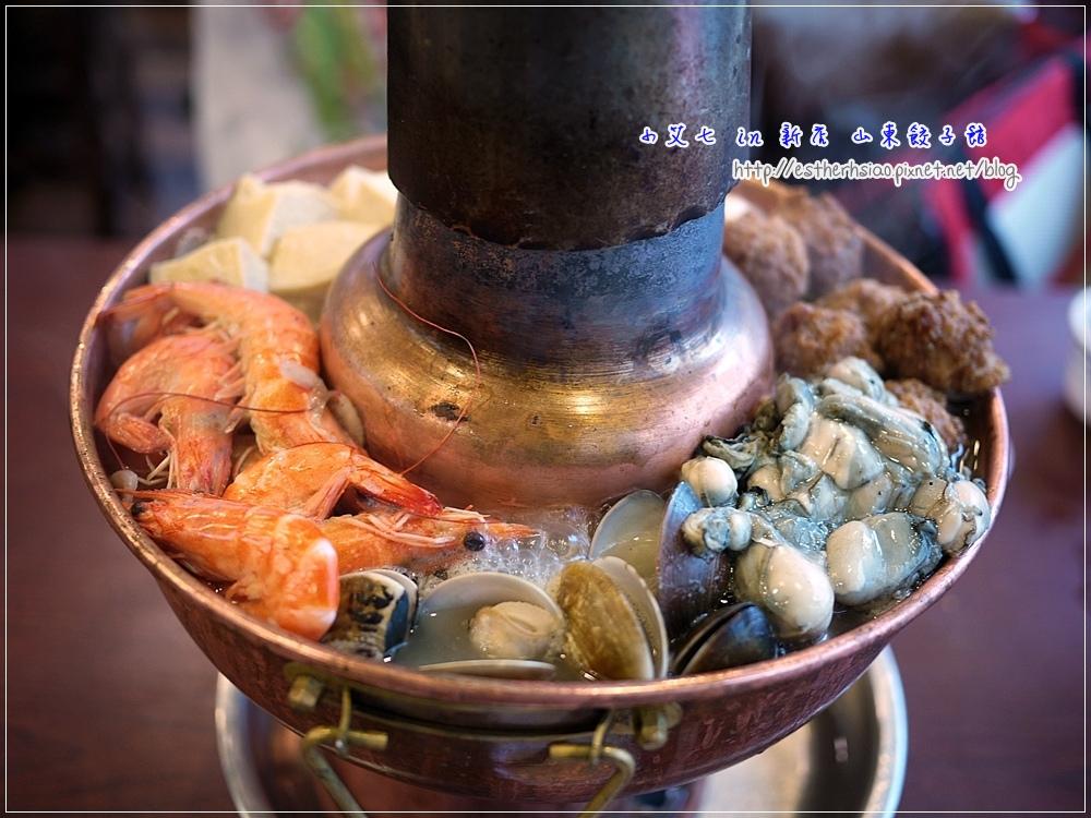 10 酸菜白肉鍋