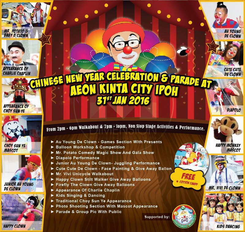 Announcement: Clown Parade & CNY Celebration