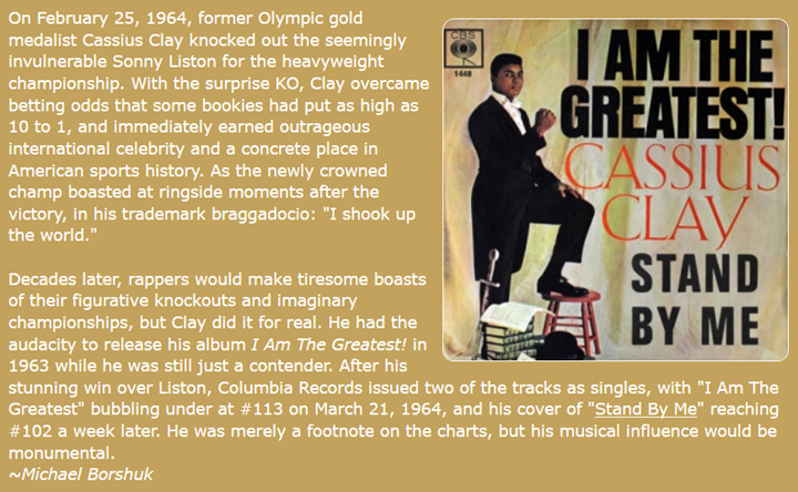 cassius clay sings2