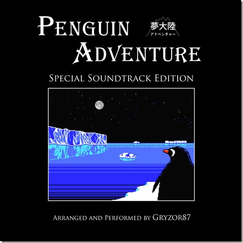 penguin-adventure-cd