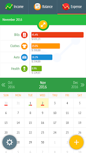 Expense Manager - Tracker Screenshots