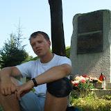 Piwniczna 2011 - SS852281.JPG