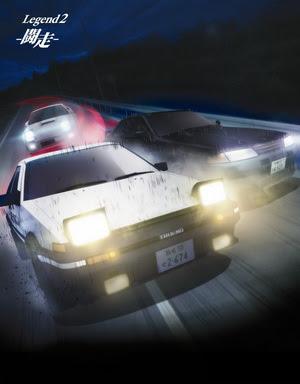 [MOVIES] 新劇場版 頭文字[イニシャル]D Legend2 -闘走-