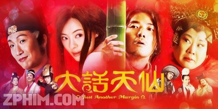 Ảnh trong phim Thiên Tiên Kỳ Hiệp - Just Another Margin 1