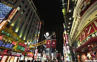 Foto Kota Shinjuku Jepang