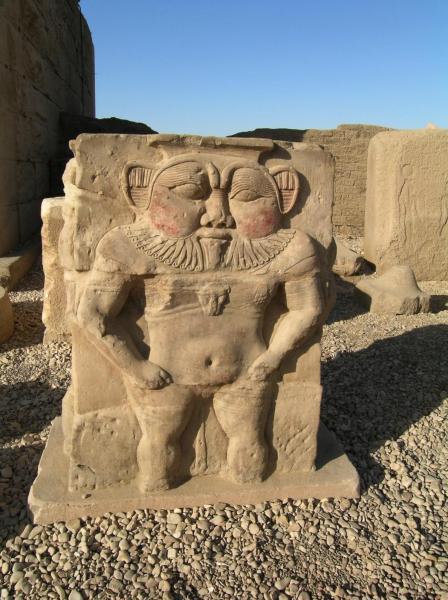 God Of Humor, Egyptian Magic