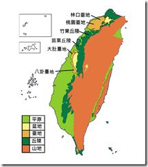 臺灣地形分布圖_彩_丘陵臺地
