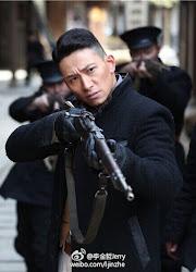 Li Jinzhe China Actor