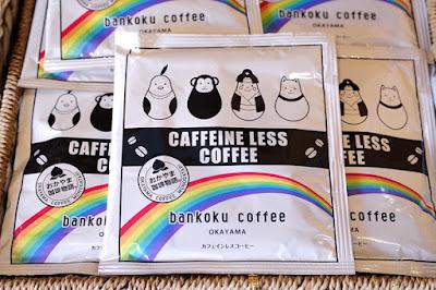 バンカオリジナル商品:おかやま珈琲物語ドリップバッグ カフェインレス