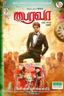 Bhairava Bairavaa Cast And Crew Members
