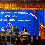 Matri Puja 2014-15 VKV Roing (3).JPG